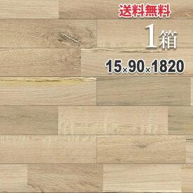 無垢 フローリング 床材「ホワイトオーク」ユニ 90mm幅 無塗装 | ラスティックグレード | 天然木 ナラ 楢 DIY 木材 板