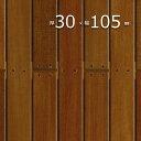 ウッドデッキ「セランガン・バツ」厚30mm×幅105mm×長2000mm 無塗装 | プレミアムグレード 【6.3kg/本】床材 幕板 S4S E4E| 木製 デッ…