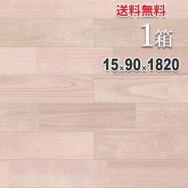 無垢 フローリング 床材「カバザクラ」ユニ 90mm幅 無塗装 | プレミアムグレード | 天然木 シルバーチェリー ナチュラル DIY 木材 板