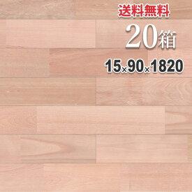 無垢 フローリング 床材「カバザクラ」ユニ 90mm幅 オイル仕上げ(透明つや消し) | プレミアムグレード | 天然木 シルバーチェリー ナチュラル DIY 木材 板