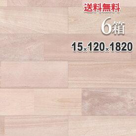 無垢 フローリング 床材「カバザクラ」ユニ 120mm幅 無塗装 | プレミアムグレード | 天然木 シルバーチェリー ナチュラル DIY 木材 板