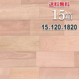 無垢 フローリング 床材「カバザクラ」ユニ 120mm幅 オイル仕上げ(透明つや消し) | プレミアムグレード | 天然木 シルバーチェリー ナチュラル DIY 木材 板