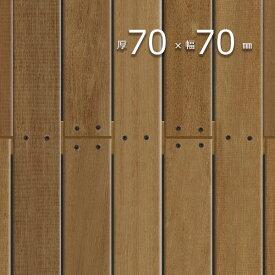 ウッドデッキ「ウリン(ボルネオ・アイアンウッド)」厚70mm×幅70mm×長1800mm 無塗装 | プレミアムグレード 【9.2kg/本】根太 大引き 角材 S4S E4E| 木製 デッキ DIY 木材 板