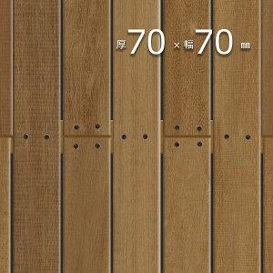 ウッドデッキ「ウリン(ボルネオ・アイアンウッド)」厚70mm×幅70mm×長3600mm 無塗装 | プレミアムグレード 【18.4kg/本】根太 大引き 角材 S4S E4E| 木製 デッキ DIY 木材 板