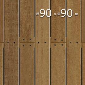 ウッドデッキ「ウリン(ボルネオ・アイアンウッド)」厚90mm×幅90mm×長1800mm 無塗装 | プレミアムグレード 【15.2kg/本】根太 大引き 角材 S4S E4E| 木製 デッキ DIY 木材 板