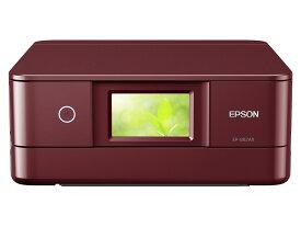 EPSON EP-882AR(レッド)【送料無料(北海道は2,200円、東北は1,100円、要追加送料。沖縄・離島は配送不可)】インクジェット プリンタ エプソン EPSON カラリオ