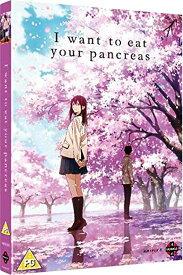 劇場アニメ 君の膵臓をたべたい DVD アニメ 輸入版 I Want To Eat Your Pancreas