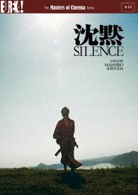 沈黙 SILENCE 1971年版 DVD 130分 輸入版