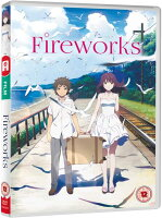 打ち上げ花火、下から見るか?横から見るか? DVD Fireworks アニメ 輸入版