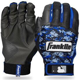 Franklin フランクリン バッティンググローブ DIGITEK 青 黒 グレー サイズ L 野球 手袋 両手用