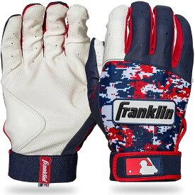 Franklin フランクリン バッティンググローブ DIGITEK 白 ネイビー 赤 サイズ L 野球 手袋 両手用