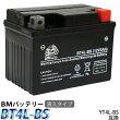 バイクバッテリーYT4L-BS互換【BT4L-BS】充電・液注入済み(YT4L-BSFT4L-BSCTX4L-BSCT4L-BS)1年保証送料無料