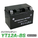 yt12a-bs バイク バッテリー YT12A-BS (ST12A-BS FT9Z-BS FT12A-BS GT12A-BS互換) バンディット1250S ABS EBL-GW72A★…