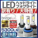 LED ヘッドライト 【 H1 H3 H7 H8 H11 HB3 HB4 】 9V-32V ledヘッドライト 12V 24V LED バイク トラック ヴォク...