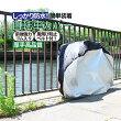 高品質綺麗な自転車カバー風飛防止付【車体カバー自転車カバー】
