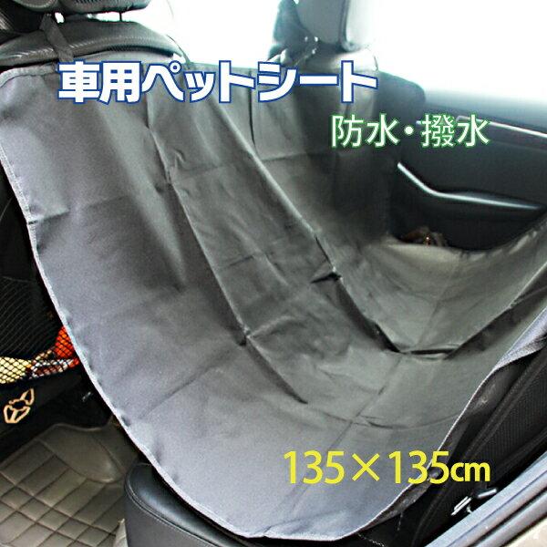 後部座席用 シート  ペットマット ペットシート ペット用品 ペット 防水  車 シート ドライブシート ハンモック 座席シートカバー 後部座席 犬 車 シート 車 ペット シートカバー