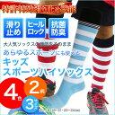 Kids_sports_03