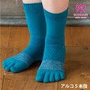 靴下 アルコ5本指 くらし歩きING 5本指 日本製 滑り止め付 レディース スポーツソック...