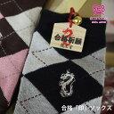 Goukaku750 750