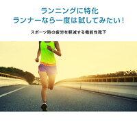 バリエ5本指【足指滑り止め付】クッション付