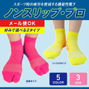 Running socks 01
