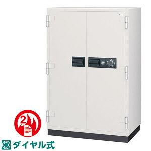 CSシリーズ 耐火金庫 100万変換ダイヤル式 アラーム付 526リットル【CS-52A】