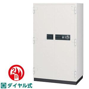 CSシリーズ 耐火金庫 100万変換ダイヤル式 アラーム付 620リットル【CS-53A】