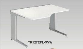 ワークステーション TR型 平デスク 左ウェーブ 幅1200タイプ【TR127EFL】