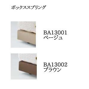 シモンズマットレスダブルクッション/ゴールデンバリューピロートッププレミアムクイーンサイズ2box【SIM-DC-GPP-Q2BOX】