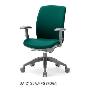 3Dフォーム・オフィスチェア(ハイバック・可動肘タイプ・布張り)【OA-2135AJ-FG3】