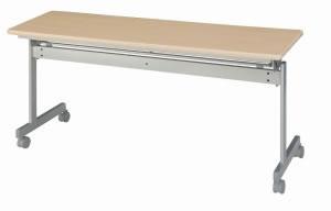 跳ね上げテーブル 幅1500×奥行き450mm(跳ね上げ折り畳み机)【KS1545】