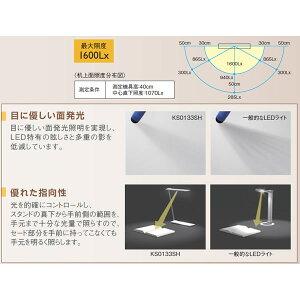 カリモク学習机コーディネートアイテム/LEDスタンドライト・デスクライト/LEDスタンドライト(クランプ式)ホワイト【KS0133】
