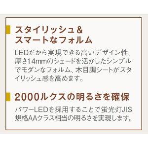 カリモク学習机・学習デスク/LEDスタンドライト・デスクライト/LEDスタンドライト(クランプ式)ホワイト色【KS0135SH】