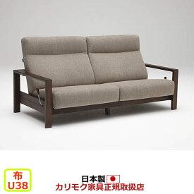 カリモク ソファ/WT51モデル 平織布張 2人掛椅子ロング 【COM オークD・G・S/U38グループ】【WT5112-U38】
