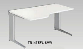 ワークステーション TR型 平デスク 左ウェーブ 幅1400タイプ【TR147EFL】