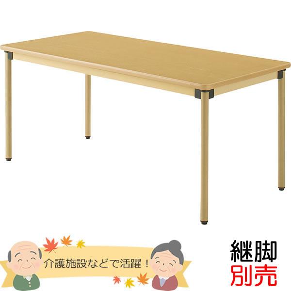 介護用テーブル(4本脚) 幅1800×奥行き900mm【UFT-ST1890】