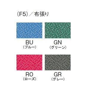 ミーティングチェア【MG-T-F5】