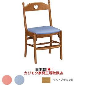 カリモク デスクチェア・学習チェア・学習椅子/ 学習チェア 幅440mm モルトブラウン色【カリーシル】 ※メーカー在庫限り【XR2101-H】