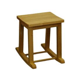 木製スツール/ tiny2/タイニー2 ロッキングスツール【Y-O1155】