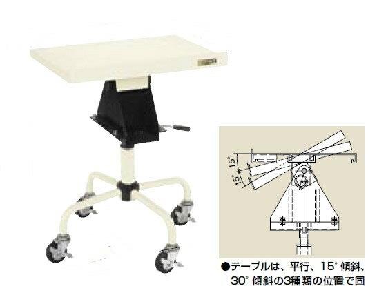 サカエ 昇降傾斜型スタンド 均等耐荷重:50kg【LT-WS50】