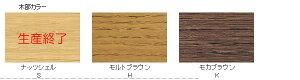 【カリモク家具】LDルームデスク幅1000mm【ユーティリティ】【SS3935】