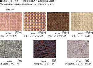 【カリモク家具】コロニアルシリーズ置クッションのみフレーム別売り【COMU32グループ】【WC61-0-U32】