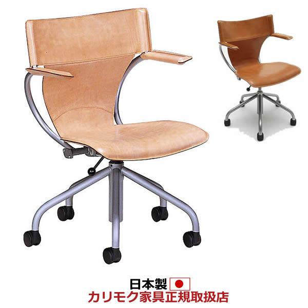 カリモク デスクチェア/本革張デスクチェアー ヴィンテージタン色(ヌメ革)【XT4300AJ】