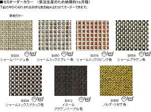 【カリモク家具】コロニアルシリーズ置クッションのみフレーム別売り【COMU23グループ】【WC61-0-U23】