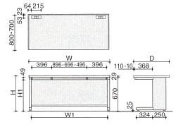 BS+スタンダードテーブル幅1400mm奥行き700mm【SD-BSN147L】