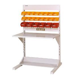 ラインテーブル 間口900サイズ 両面・連結用 幅893×奥行き1275×高さ1405mm【YAMA-HRR-0913R-YC】