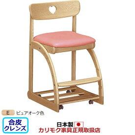 カリモク デスクチェア・学習チェア・学習椅子/ 学習チェア 幅480mm ピュアオーク色【XT1801-E】