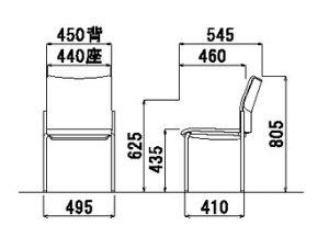 ミーティングチェア肘なしクロームメッキタイプ【幅495×奥行545×高さ805mm】【MC-890】