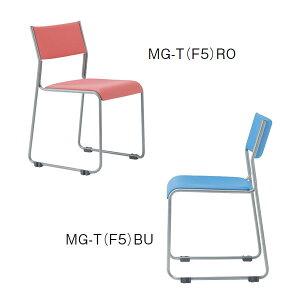 ミーティングチェア【肘なし・布張り】【MG-T-F5】