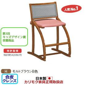 カリモク デスクチェア・学習チェア・学習椅子/ XT2401 cresce/クレシェ モルトブラウンB色 幅470mm【XT2401-H】